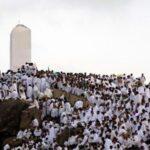 День Арафат