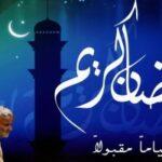 ОАЭ: рамадан в Дубае начался