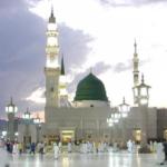День Рождения Пророка Мухаммеда.