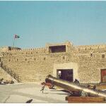 Крепость Аль-Фахиди.