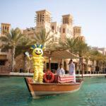 Летний Фестиваль Сюрпризов в Дубае.
