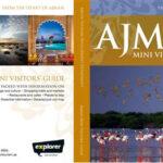Департамент развития туризма Аджмана выпустил первый путеводитель на английском языке