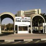 Как позаботиться о своем здоровье, отправляясь в путешествие в ОАЭ