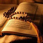 Ночь предопределения — одна из главных ночей Рамадана