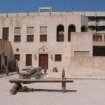 Традиционный дом- музей (Heritage House)