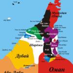 Семь эмиратов ОАЭ