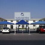 Регистрация компаний в свободной экономической зоне ОАЭ