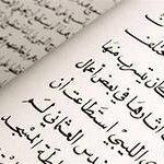 Язык ОАЭ
