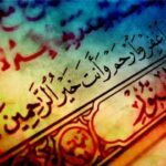 Корни арабской культуры
