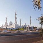 Грандиозная мечеть